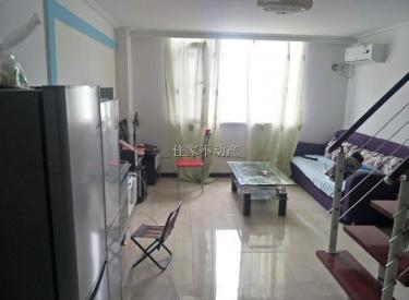 急租 大东区陶瓷城和谐城旁龙湖紫都城复式公寓 精装修 带空调
