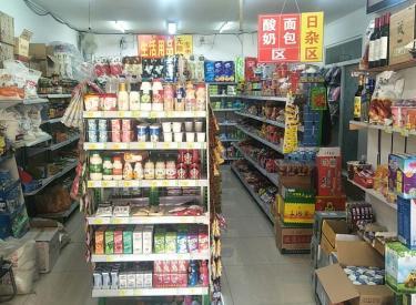 (出兑 )大东望花恒大小区超市急