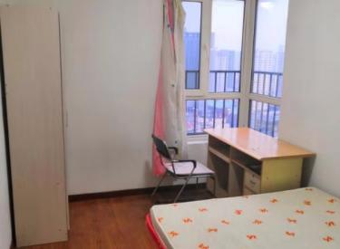 东远国际花园 2室 1厅 1卫
