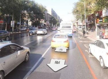 (出售)18年回 本 售价660万包税大南街门市 租期稳定