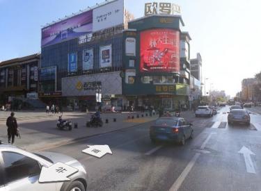 (出租) 中街步行街内门市 超大展示面适合品牌店