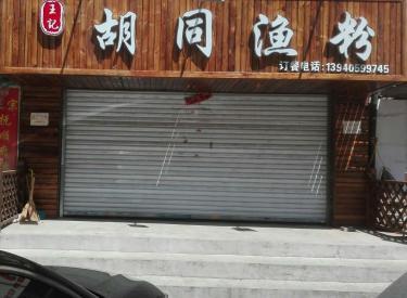 (出租)中街大悦城餐饮旺铺无兑费