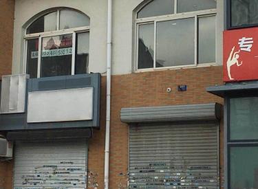 (出租)米拉经典南京街红椿路临街门面