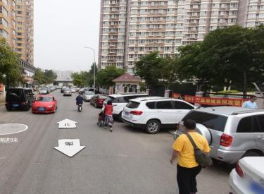 (出租) 香港路 450平无兑费 高端群体
