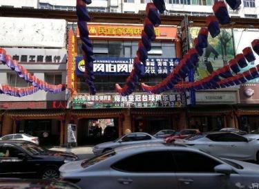 (出租)西塔韩百商场对面2楼200平