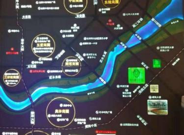 (出售)浑南恒大滨江左岸特价13000每平仅此一套133平