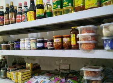 中央大学城水果蔬菜超市,80平后边带车库通园区,正常营业中