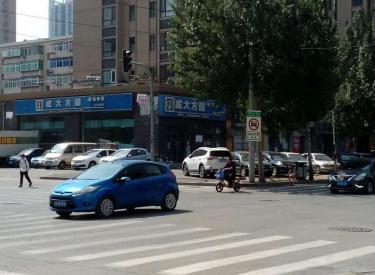 (出售)皇姑区 北行临街门面