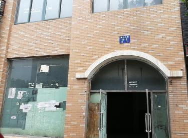 (出售) 铁西区 腾飞二街临街门面