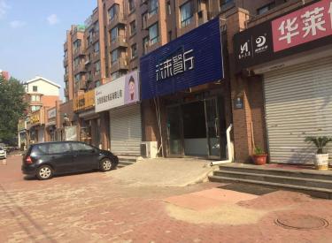 (出售)大东区 吉祥临街门面
