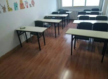 (出兑)皇姑北行教育机构,160平,房租便宜,位置好