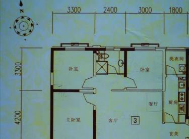 恒大城 3室2厅1卫 96.56㎡