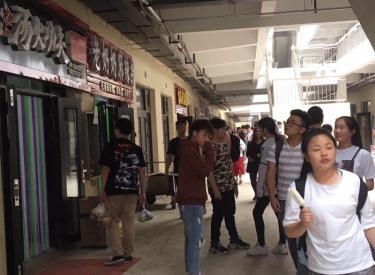 (出售)沈北新区 道义商铺街商铺