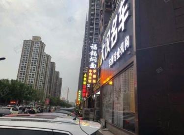 (出售)兴工街北二路,大门脸540平 两个门市 年租72万 可分割