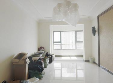 恒大雅苑 3室2厅 超低价 急出售!