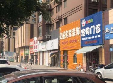 (出售) 皇姑区 华山 商业街商铺 带租出售