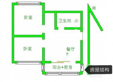 辽歌大院 2室1厅1卫 47㎡