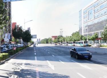 (出售)东北大马路 临街门市 带租客 租户稳定 投资回报率高 稀缺
