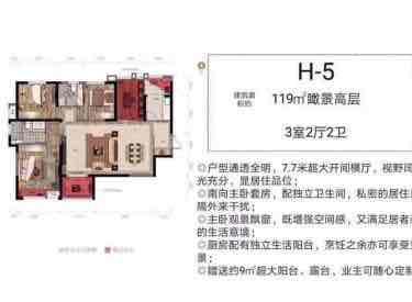 汇置尚郡 3室2厅2卫119.59㎡