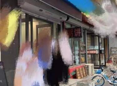 (急兑)兑费低 和平区太原南街 临街门市 繁华地段 超大客流