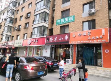 (出售) 沈北新区 道义 商业街商铺 170㎡