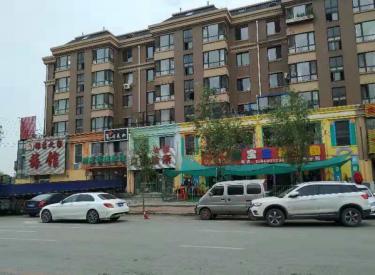 (出售) 铁西区 经济开发区纯一层对街门市