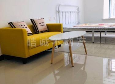 皇姑区 恒大雅苑公寓首 次出租  室内干净整洁 拎包入住