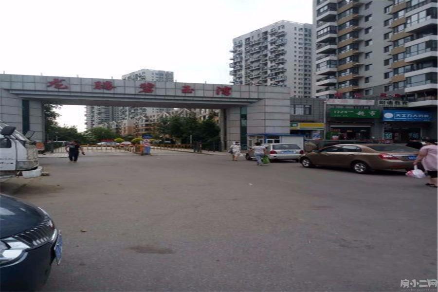 龙腾碧玉湾园区图片