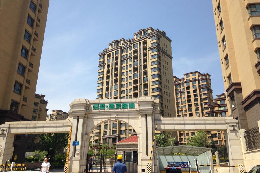 荣盛·盛京绿洲