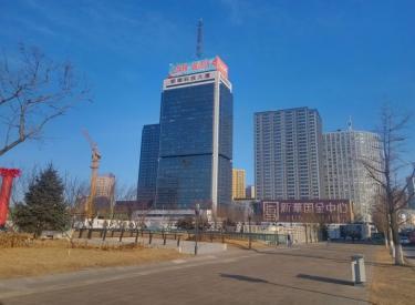 沈阳新华科技大厦