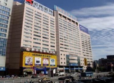 信息产业大厦