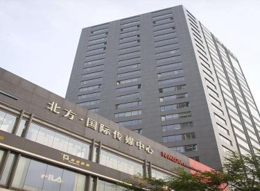 沈阳北方国际传媒中心