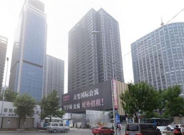 新华天玺大厦
