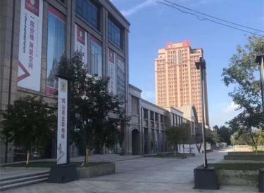 万隆国际商业广场
