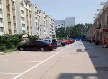 诗波特文化园(沈北新区)