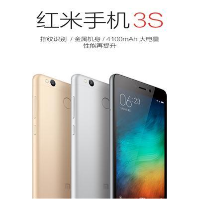 红米3S手机