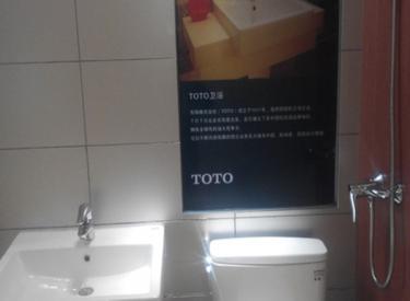 世界顶级品牌TOT0