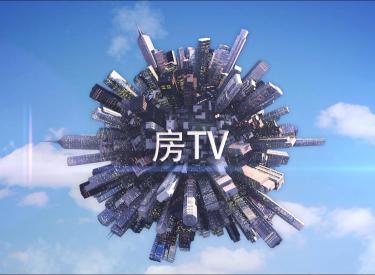 《房TV》购房首付款门槛降低解析