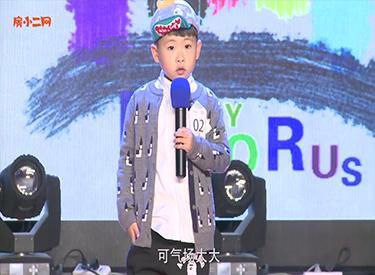 盛京保利少年合唱团荣誉团员选拔赛