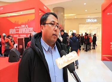采访房小二网总经理 赵国强