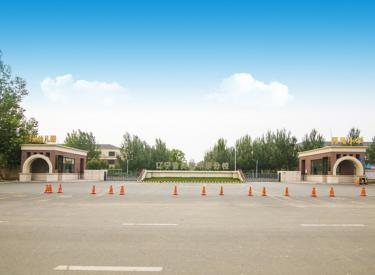 辽宁省实验中学分校(北校)