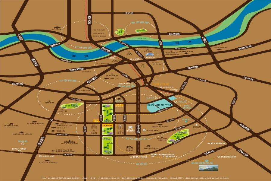 恒大中央广场区位图