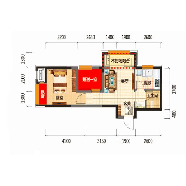 50平1室1厅1卫A1户型