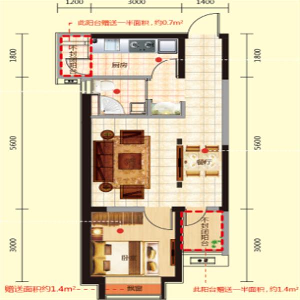 59平1室1厅1卫06户型