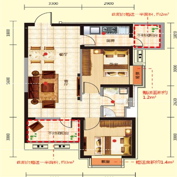 78平2室2厅1卫04/08户型