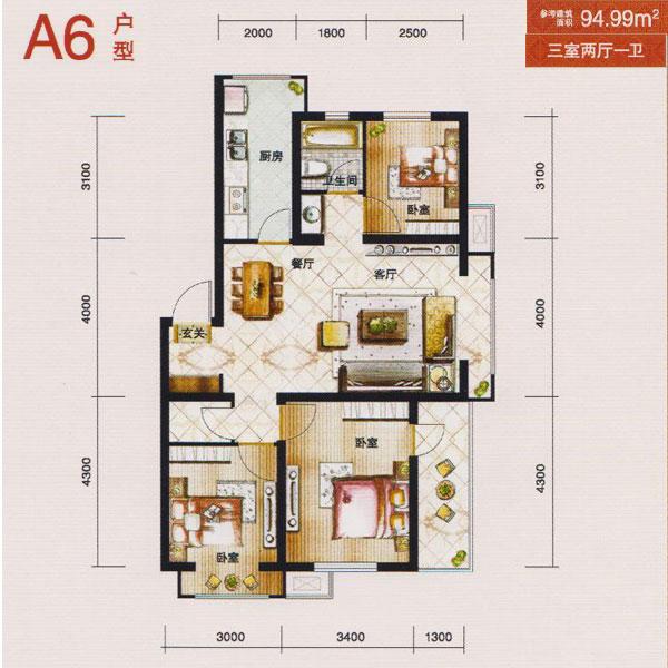 洋房94.99平3室2厅1卫A6户型