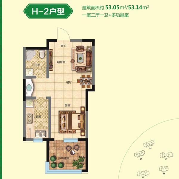 53平1室2厅1卫H-2户型
