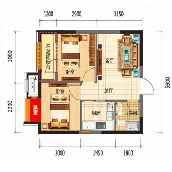 53平2室2厅1卫A2户型