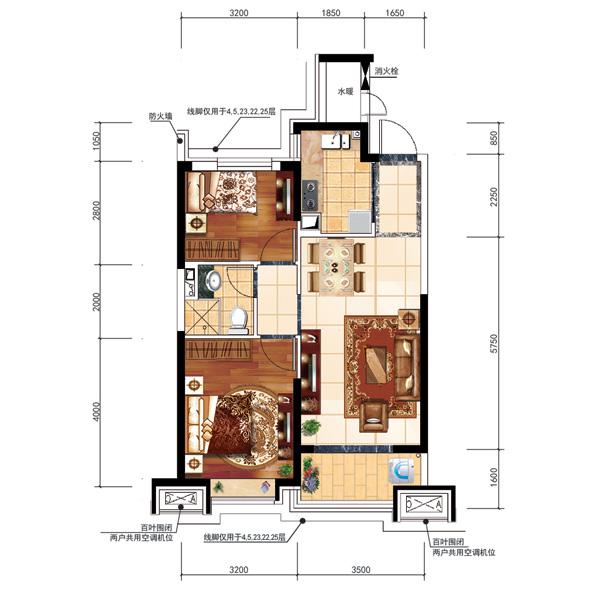 84.13平2室2厅1卫户型