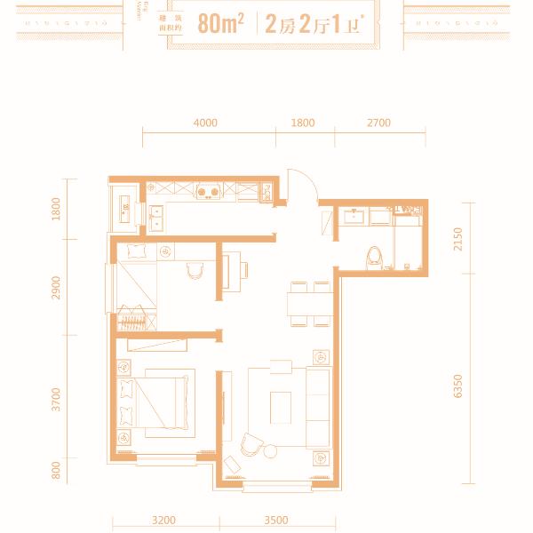 80平2室2厅1卫户型